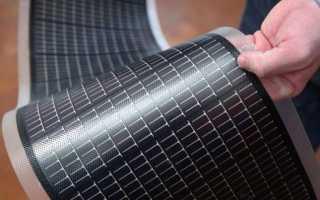 Чем хороши гибкие солнечные панели