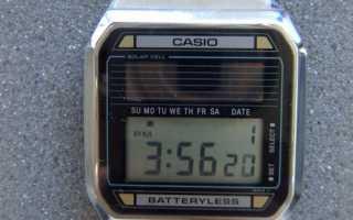 Часы Casio на солнечных батареях