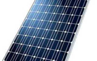 Солнечные панели от компании «Квазар»