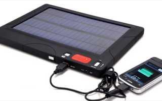 «Солнечные» зарядки для мобильных телефонов