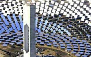 Солнечная энергетика – сегодня и завтра