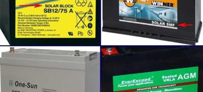 Подбираем аккумулятор для солнечной электростанции