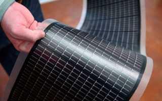 Особенности гибких солнечных батарей