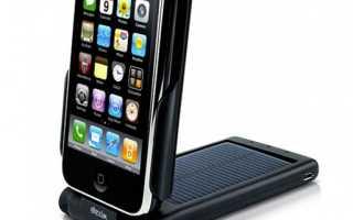 Разновидности солнечных батарей для iPhone и iPad