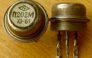 Изготовление транзистора своими руками