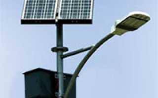 Светодиодное освещение на солнечных батареях