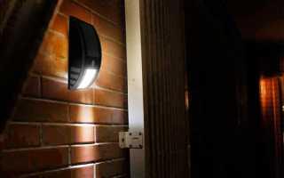 Настенные светильники с солнечными батареями