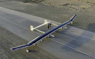 Беспилотные летательные аппараты на солнечных батареях