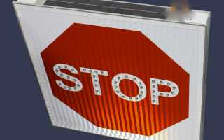 Дорожные знаки с питанием от солнечных батарей