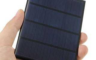 Компактные солнечные батареи