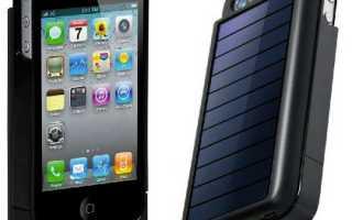 Чехлы с солнечными батареями для мобильных устройств