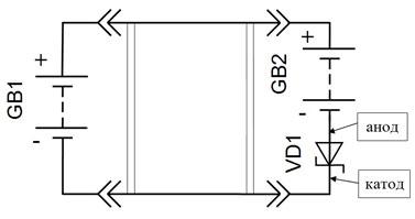 схема гелиозарядки