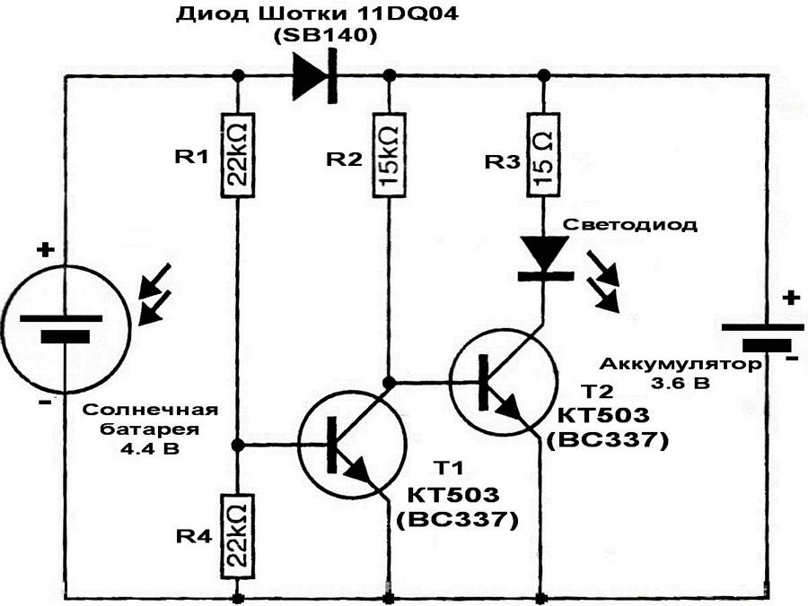 схема блока управления фонаря