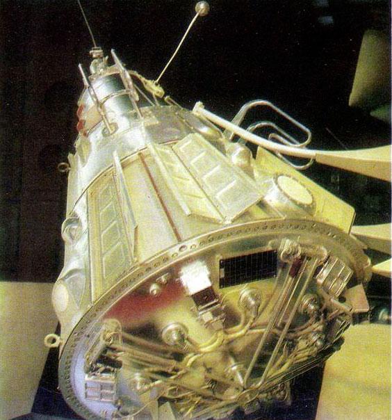 Третий искусственный спутник