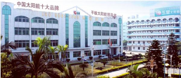 офис компании Fivestar Solar Energy