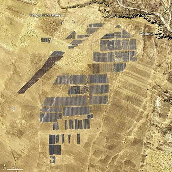 Dam Solar Park