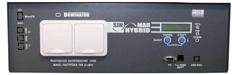 Гибридный инвертор