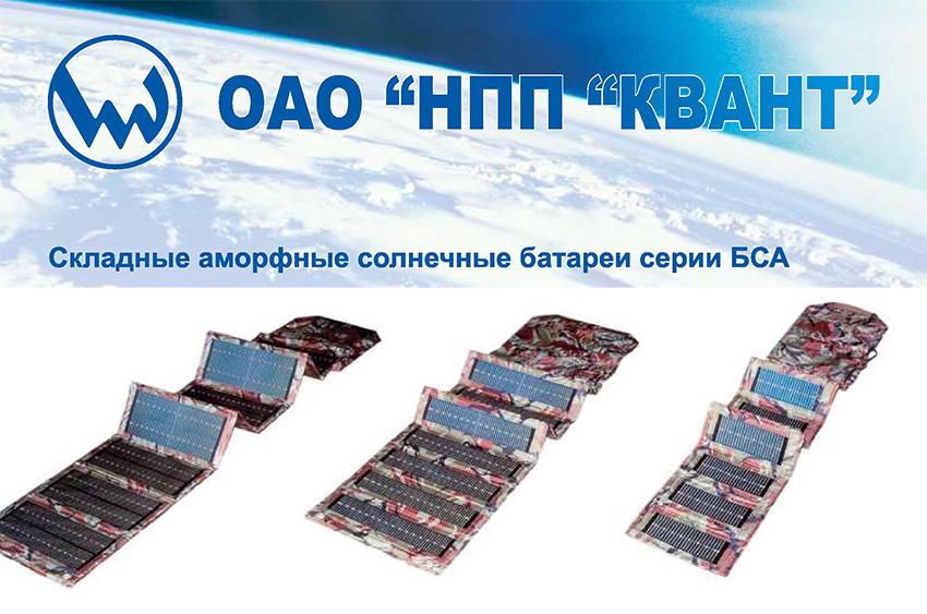 bsa-page-001.jpg